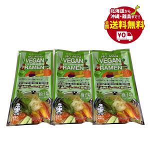 ヴィーガンラーメン ゆず塩 乾麺2食入り×3袋セット 送料無料 【クラタ食品】 KS-VY3|iceselection