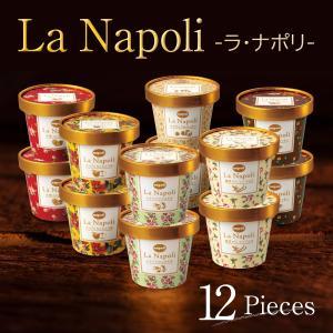 ラ・ナポリの人気の贅沢12個セット LN-12|iceselection
