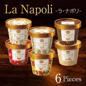 ラ・ナポリの人気の贅沢6個セット LN-6|iceselection