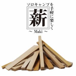 ソロキャンプ&ファミリーキャンプに最適な薪(広葉樹4種類)詰合せ 火口付 【工作用の木材としても使用可能です。】 wo-60|iceselection