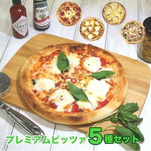 プレミアムピッツァ 5種セット 冷凍ピザ PIZZA ピッツァ 9インチ ピザマスター マルゲリータ クアトロ ジェノベーゼ コーン ベーコン アメリカンBIG3 PM-PZ-5|iceselection