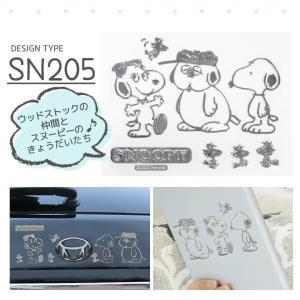 エンブレムステッカー ラージタイプ スヌーピー sn206 SNOOPY ピーナッツ キャラクター グッズ かわいい 送料込み|iceselection