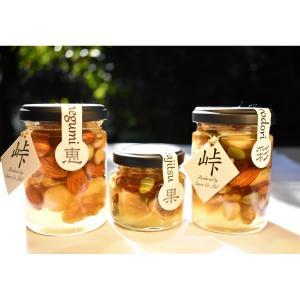 ナッツ・ドライフルーツの蜂蜜漬3種セット はちみつ漬け ナッツ ドライフルーツ ギフトBOX 熊野古道 生蜂蜜  ギフト SW-NDH-K3|iceselection