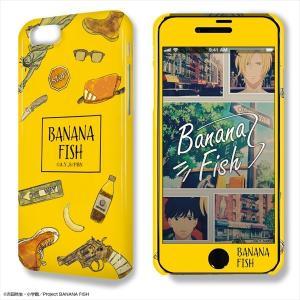 デザジャケット BANANA FISH iPhone 7/8ケース&保護シート