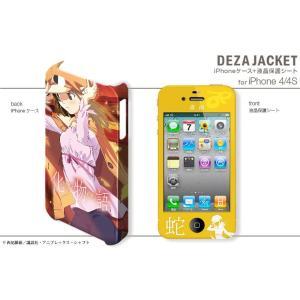 化物語 のiPhoneケース&保護シートが登場!5種類のデザインからお選びいただけます。