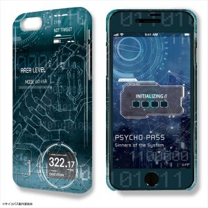 PSYCHO-PASS Sinners of the SystemからiPhone 7/8ケース&保...