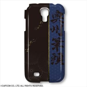 デザジャケット 戦国BASARA4 for Galaxy S4 デザイン01(伊達政宗)