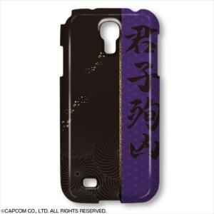デザジャケット 戦国BASARA4 for Galaxy S4 デザイン02(石田三成)