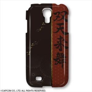 デザジャケット 戦国BASARA4 for Galaxy S4 デザイン03(島左近)