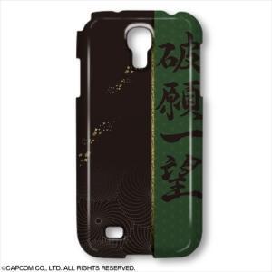 デザジャケット 戦国BASARA4 for Galaxy S4 デザイン04(柴田勝家)