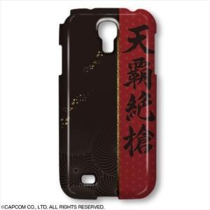 デザジャケット 戦国BASARA4 for Galaxy S4 デザイン05(真田幸村)