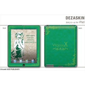 VitaminX 常に女装で生活している一見可愛い女の子、通称「ゴロちゃん」こと風門寺 悟郎のiPa...
