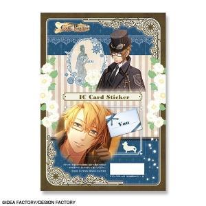 Code:Realize 〜祝福の未来〜からICカードステッカーが登場!