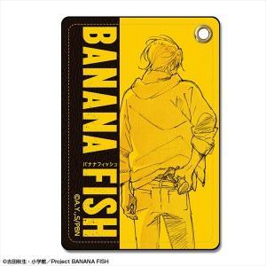 BANANA FISH レザーパスケース デザイン01(アッシュ・リンクス/A)