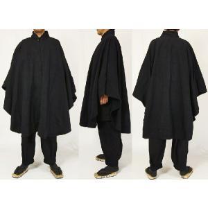 紳士マント U字型デザイン 黒色綿生地 着物、作務衣用 和洋兼用 カジュアルメンズアウター|ichi529|03