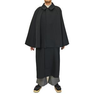 紳士とんびコート(インパネコート) 黒色 和装洋装兼用 メン...
