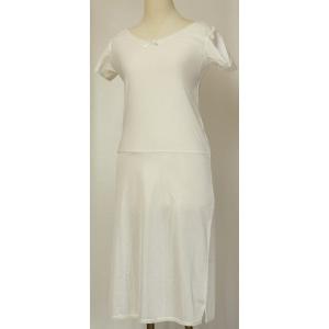 和装下着 ゆかた新素材スリップ 夏の着物にも 裾さばきが良い...