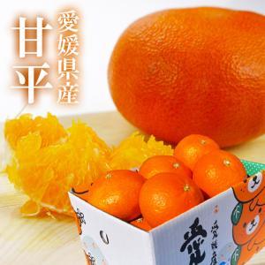 ■品種:愛媛県オリジナルブランド「 甘平」  ■商品内容: 贈答用向き 1箱 化粧箱 約2.5kg ...