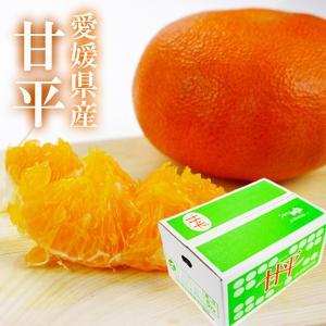 ■品種:愛媛県オリジナルブランド「 甘平」  ■商品内容: 家庭用向き 1箱 化粧箱 約5.0kg ...