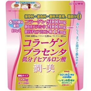 潤-美 コラーゲン・プラセンタ&低分子ヒアルロン酸 103g...