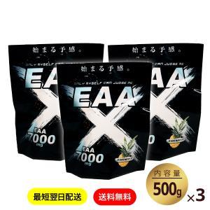 【ポイント10倍】EAAX 1.5kg(3個まとめ買い) パイン味 ボディメイク ダイエット 筋トレ 美容 女性 サプリメント パウダー アミノ酸 送料無料 あすつく|ichibanboshi