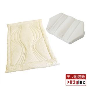 <六角脳枕 陽だまりの休息セット>肩こり 首こり 低反発 まくら 送料無料 日本製|ichibanboshi