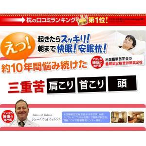<六角脳枕>肩こり 首こり 低反発 まくら 送料無料 日本製|ichibanboshi|03
