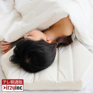 日本製で綿100%の六角脳枕専用の枕カバー(日本製)が、 今なら定価3980円が期間限定2500円で...