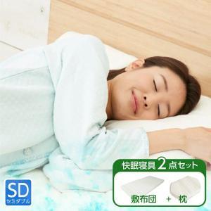 <六角脳枕 雲のやすらぎセミダブルセット>肩こり 首こり 低反発 まくら 送料無料 日本製|ichibanboshi