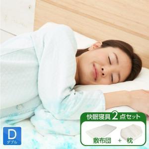 <六角脳枕 雲のやすらぎダブルセット>肩こり 首こり 低反発 まくら 送料無料 日本製|ichibanboshi