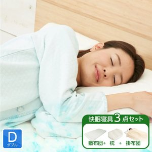 <六角脳枕 雲のやすらぎ ダブル 陽だまりの休息セット>肩こり 首こり 低反発 まくら 送料無料 日本製|ichibanboshi