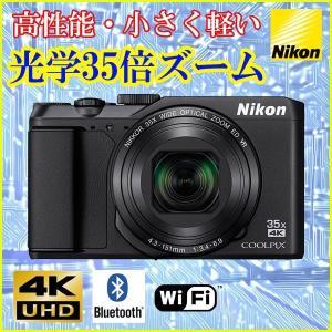コンパクトデジタルカメラ COOLPIX クー...の関連商品4