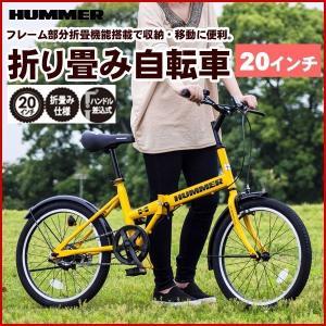 折りたたみ自転車 HUMMER ハマー FDB20R MG-...