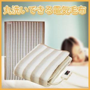頭寒足熱 冷えやすい足元はしっかり暖め、胸元はソフトに暖めます。 頭寒足熱を基本に細かな配慮をした配...