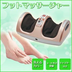 ●もみ板&指圧ローラーのダブル刺激 合計四枚の可動もみ板が、足を両側から包み込み手もみ感覚マッサージ...