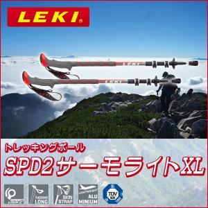 トレッキングポール SPD2サーモライト 67〜135cm 軽量 2本セット XL LEKI 1300347-220レッド|ichibankanshop