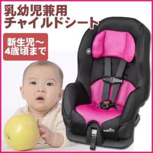 乳幼児 兼用 チャイルドシート トリビュートLX evenflo 38111010アビゲイル 代引不可 同梱不可|ichibankanshop
