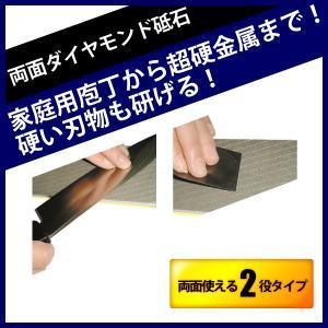 両面ダイヤモンド研石 SK11 #400/#1...の関連商品6