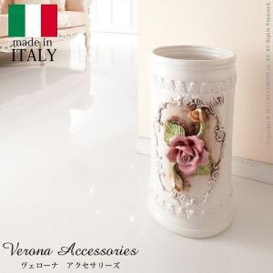 アンティーク調 輸入家具 ヴェローナアクセサリーズ 陶製傘立て 陶器 代引不可 同梱不可の写真
