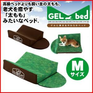 ゲルに挟まるやわらかベッド Mサイズ UNIHABITAT UPB-27M-BW UPB-27M-SB ブラウン 芝生柄 犬用ベッド 小型犬 中型犬 大型犬 代引不可|ichibankanshop