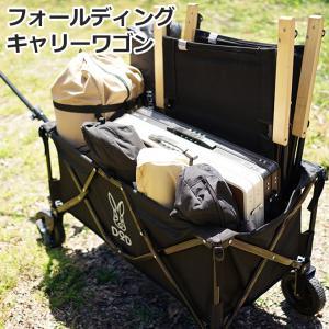 フォールディングキャリーワゴンブラック DOD C2-46-BK|ichibankanshop