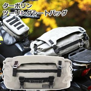 ターポリンツーリングドラムバッグ DOPPELGANGER DBT511-KH|ichibankanshop