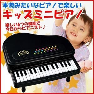 キッズミニピアノ ローヤル ToyRoyal 子供用ミニピアノ トイローヤル 楽器のおもちゃ 自動演奏・録音・再生|ichibankanshop