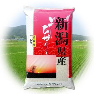 米 30年産 2018年産 新潟県産 コシヒカリ 10kg 一度食べたらヤミツキのおいしさ ご贈答 代引不可 同梱不可|ichibankanshop