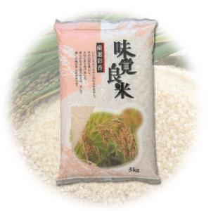 ふるさと名物商品 カレーライスや混ぜご飯に最適! 味覚良米 5kg 代引不可 同梱不可|ichibankanshop