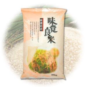 ふるさと名物商品 カレーライスや混ぜご飯に最適! 味覚良米 10kg 代引不可 同梱不可|ichibankanshop