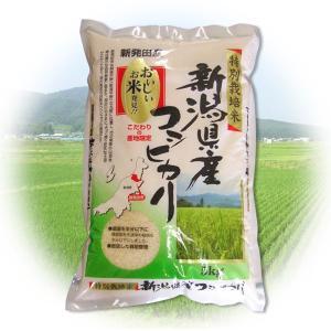 ふるさと名物商品 平成29年度産米 米 贈答に好評! 特別栽培米 新潟県産コシヒカリ 5kg 代引不可 同梱不可|ichibankanshop