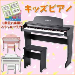 キッズピアノ ピアノ 61鍵盤 楽譜 ステッカー付属 SAMICK ブラック ホワイト ピンク 61 KID-O2 代引不可|ichibankanshop