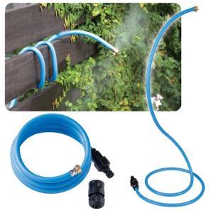 ホース 水撒き 散水 ミスト 暑さ対策 コンパクト 軽量 上水道 ミストdeクールシャワーフレキシブル 散水用ノズル 内径15mm コンパクト  後藤 870420|ichibankanshop