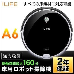 ロボット掃除機 ILIFE A6 アイライフ 本体 高性能 ...